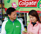 colgate hispanic singles Colgate and the american dental association inspire hispanic families to 'share more time, share more smiles' during oral health month this june.